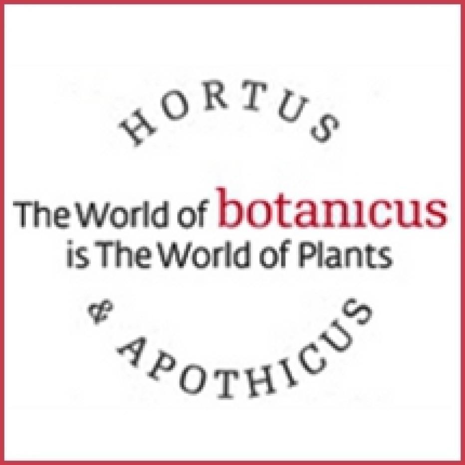 Ботаникус