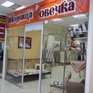Магазинчик МОДНИЦА ОВЕЧКА