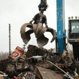 Площадка ВТОРРЕСУРС