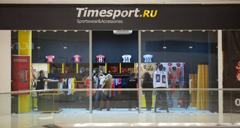 Timesport.RU