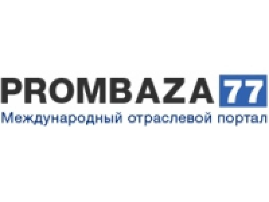 Prombaza77 Международный отраслевой портал