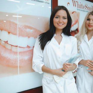 Купить франшизу White&Smile: выгоды бизнеса по отбеливанию зубов
