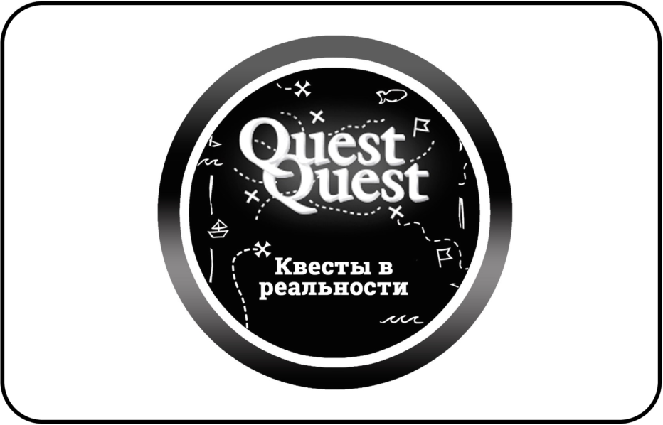 QuestQuest