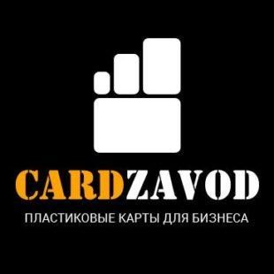 «Cardzavod»