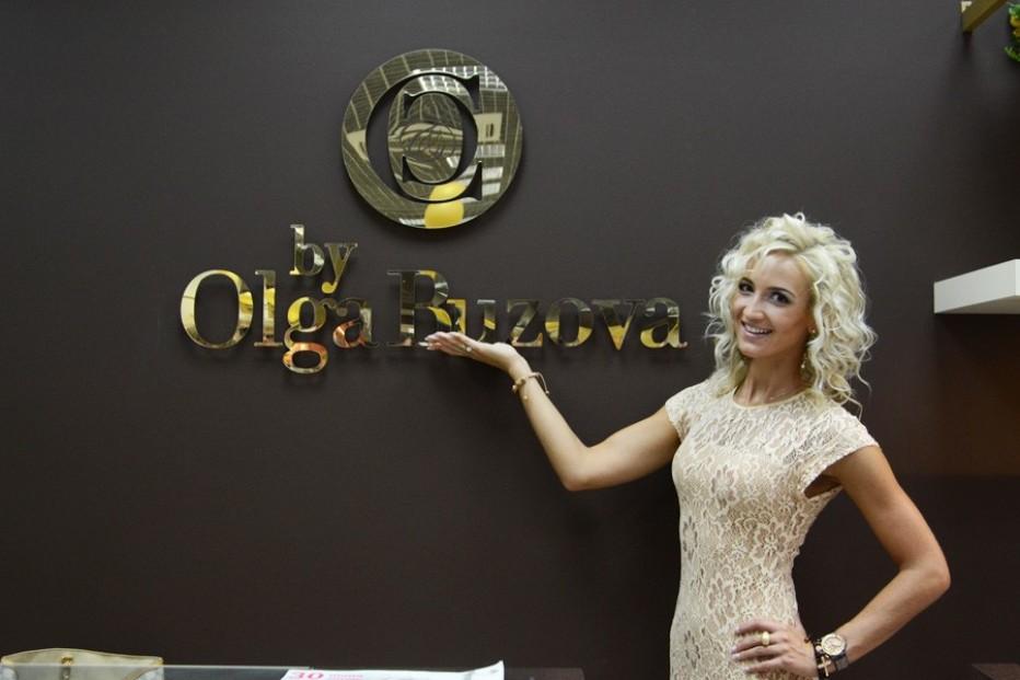 C&C by Olga Buzova