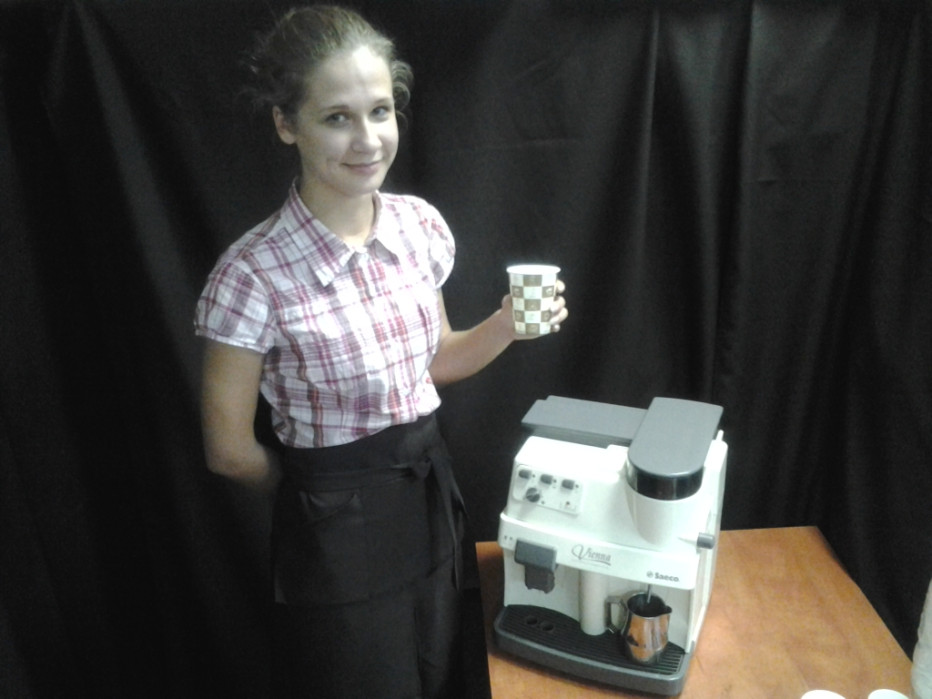CoffeeVarka