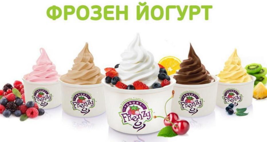 Yogurt Frenzy