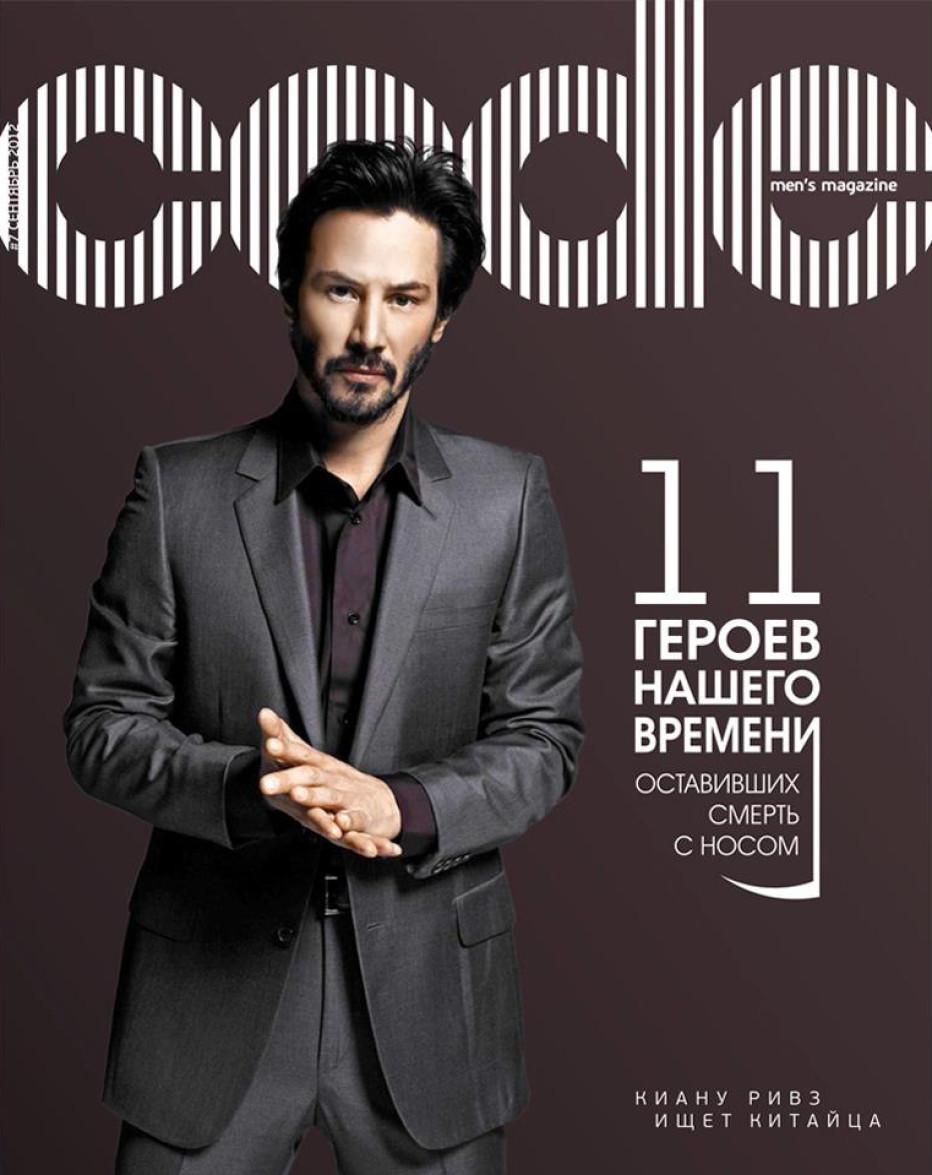 CODE men's magazine