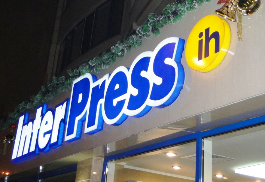 Inter Press