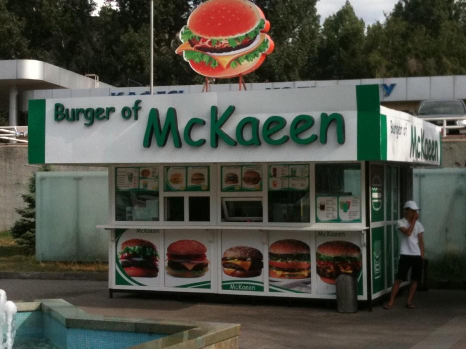 McKaeen