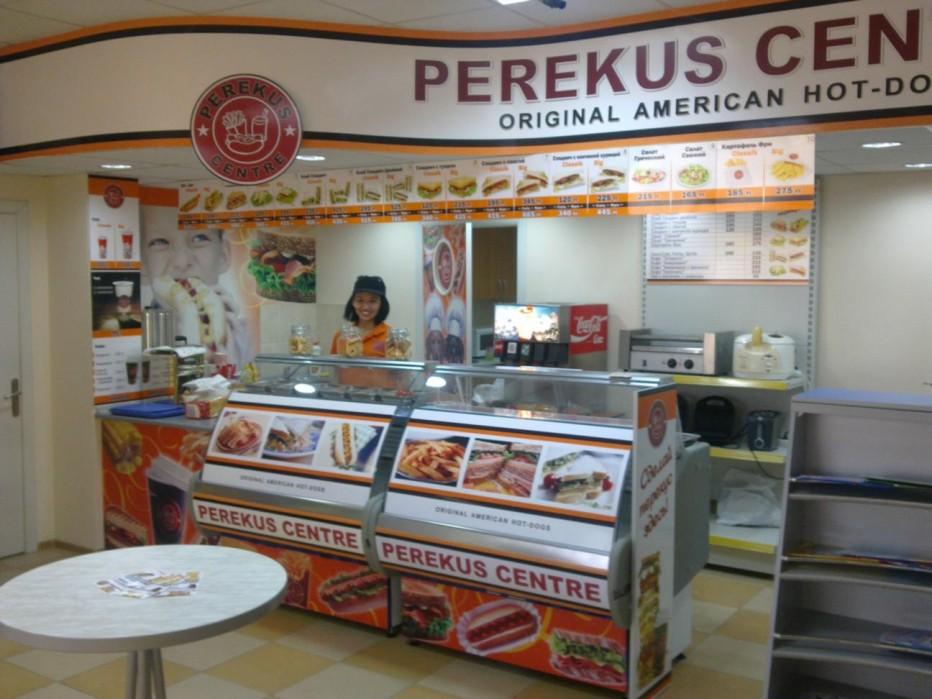 Perekus Centre