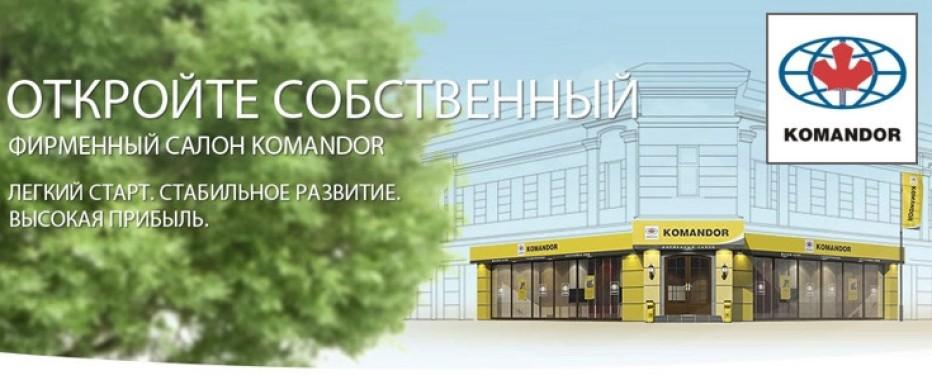 Салон шкафов-купе KOMANDOR