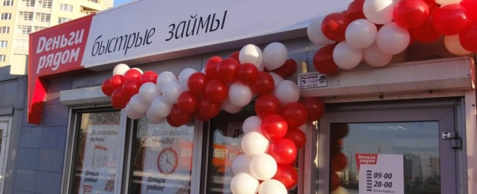 Центр кредитных технологий