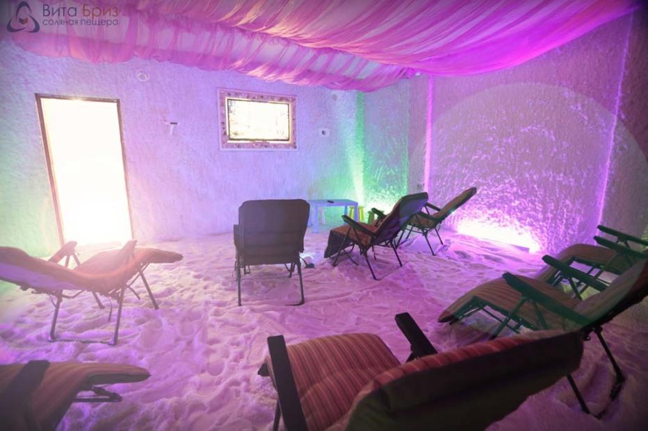 Сеть соляных пещер Вита-Бриз