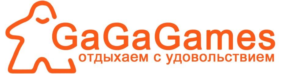 Ga-Ga-Games
